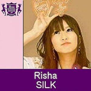 Imagem de 'Silk'