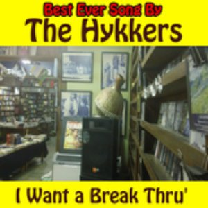 Image for 'I Want a Break Thru'