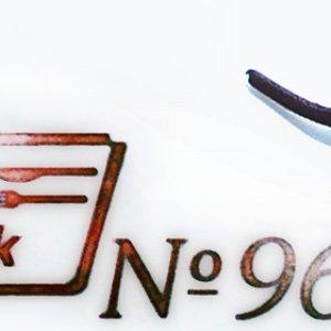 Bild für 'TafelMuzak Nº 96'