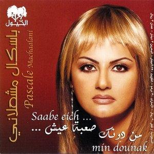 Image for 'Saaba Eich.. Min Dounak'