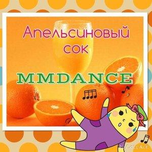 Image for 'Апельсиновый сок'