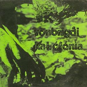 Image for 'Kakófónia'