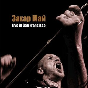 Image for 'Live In San Francisco'