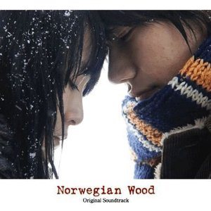 Image for 'ノルウェイの森'