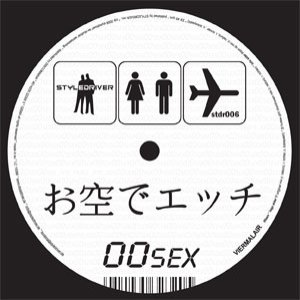 Image for '00sex'