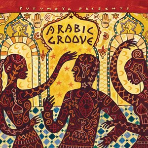 Image for 'Arabic Groove'