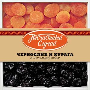 Immagine per 'Чернослив и Курага'