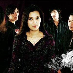 Bild för 'Seraphim'