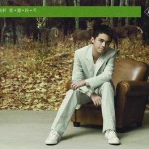 Image for 'Chun Xia Qiu Dong'