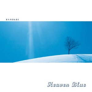 Image for 'Heaven Blue'