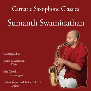Image for 'Vathapi Ganapathim - Hamsadhwani - Adi'