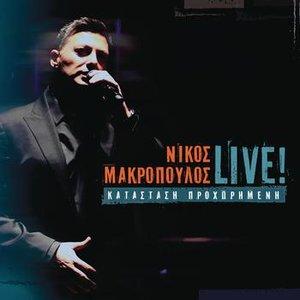 Image for 'Katastasi Prohorimeni Live 2012'