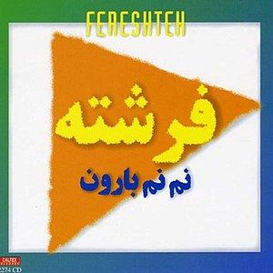 Image for 'Nam Name Baroon - Persian Music'