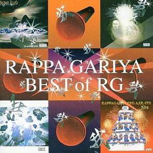 Image for 'BEST of RG'