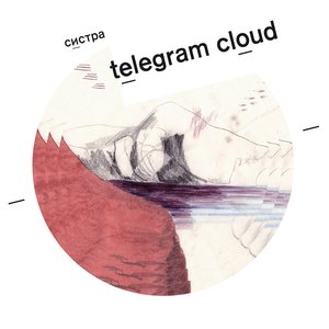 Immagine per 'Telegram Cloud'