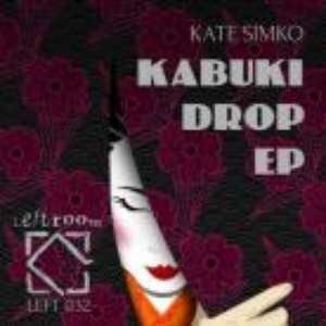 Image for 'Kabuki Drop EP'