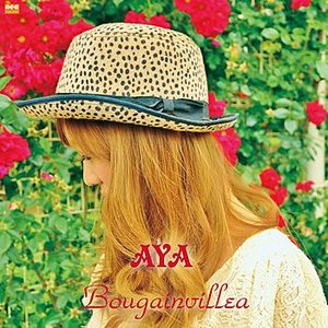 Image for 'Bougainvillea'