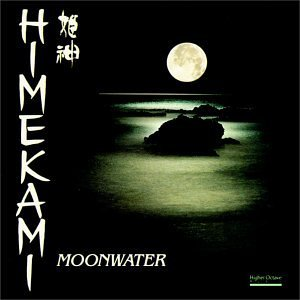 Image for 'Moonwater'