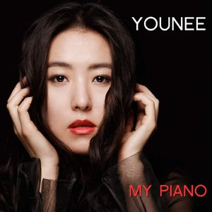 Image for 'My Piano'
