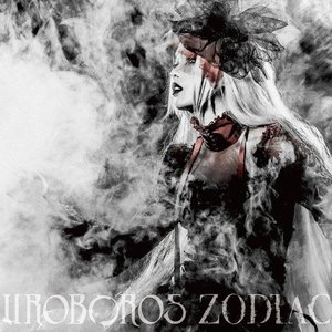 Image for 'ZODIAC'