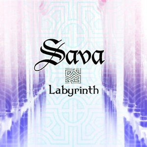 Bild für 'Labyrinth'