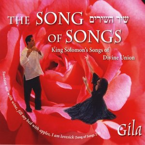 Image for 'The Song of Songs'
