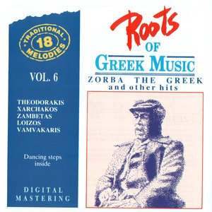 Image pour 'Roots Of Greek Music Vol. 6: Zobra The Greek & Other Hits'