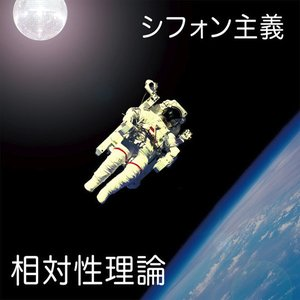 Image pour 'スマトラ警備隊'