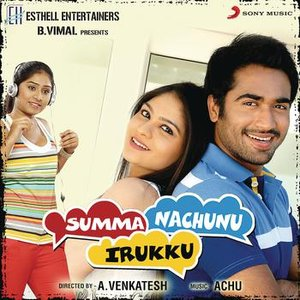 Image for 'Kannan Indru (Remix By Achu)'