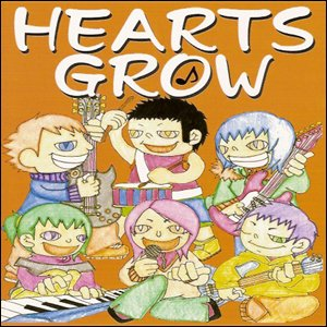 Image for 'HEARTS GROW'