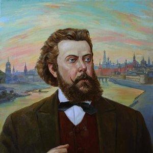 Immagine per 'Musorgskiy'