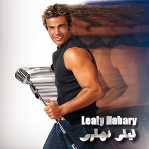 Image for 'Lealy Nahary'