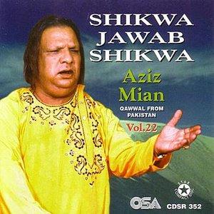 Image for 'Shikwa Jawab Shikwa'