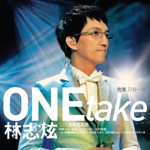 Image for 'One Take 林志炫公視音樂萬萬歲電視演唱會'