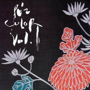 Imagem de 'Pe'z Color Vol. 1'