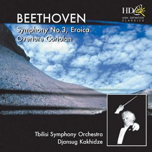 Image for 'Beethoven : Symphony No.3 in E flat major, Eroica, Op.55 and Overture Coriolan, Op.62'