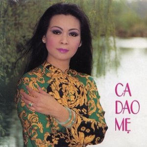 Image for 'Ca dao mẹ'