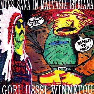Image for 'Mens Sana In Malvasia Istriana'