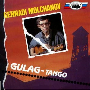 Image pour 'Gulag Tango'
