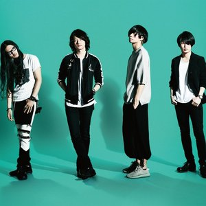 Image for '[Alexandros]'