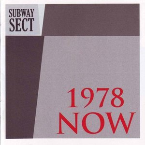 Image for '1978 Now'