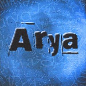 Image for 'ARYA EP'