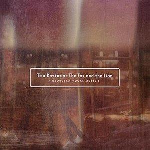 Image for 'Dadianuri Modzahkili - Song of the Dadianis (studio)'
