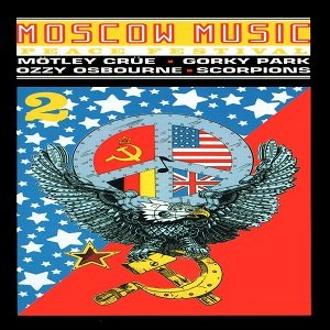Image for 'Moscow Music Peace Festival 12-13 August 1989 Vol.2'