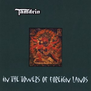 Image for 'In The Towers of Foreign Lands'