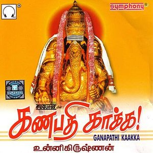 Image for 'Ganapathi Kaakka'
