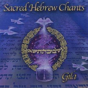 Image for 'Sacred Hebrew Chants'