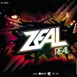 Image for '4 Real'