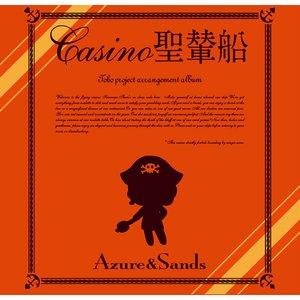 Image for 'Casino聖輦船'