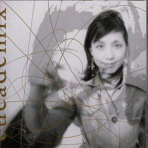 Image for 'Eucademix'